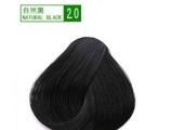 防过敏染发剂中药植物精华染发膏自然黑色抗