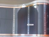 供应电热膜 汗蒸房材料