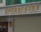 彩虹城旁阳光地带公寓 精装2房一厅出租