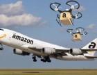 宝安Amazon-FBA头程入仓取件电话,空加派到门取件电话