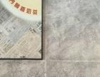 十大水漆品牌花王水漆招商加盟加盟 油漆涂料
