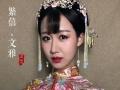 婚纱礼服定制 新娘造型 新娘跟妆 彩妆培训