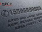 西安休闲农业品牌设计丨陕西干果包装设计制作丨泰勒品牌店面设计