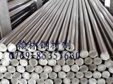 进口:630热轧不锈钢棒料,国标不锈钢棒材,17-4PH材料 规