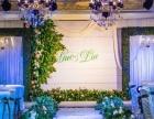 DS大树婚礼量身打造您的专属婚礼