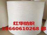 现货供应紧密赛络纺M55/C45-32S台湾莫代尔+棉32支