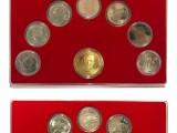 西安正规藏品公司:七大伟人纪念币加一枚孙中山150周年纪念币