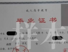 广西大学(函授)2015年招生简章电气工程及自动