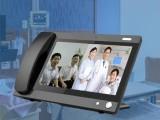 北京天良ICU探視系統醫院病房可視對講系統