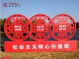 广州拓美数码安全标牌警示牌UV标牌平板打印机