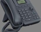 手播固话安装 AI智能语音系统 自动拨号外呼系统