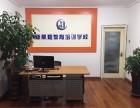2017吉林省成人高考招生常见问题选择新航程教育函授站
