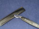 高品质撬底刀  开盖器 撬盖器 撬底器 开手表底盖 修表工具