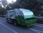 垃圾车压缩式环卫垃圾车吸污车厂家现车压缩式垃圾车