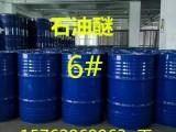 山东石油醚生产厂家价格实惠槽车桶装均可