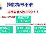 2020口腔医学大专全日制招生网