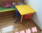 昆山自闭症干预中心 家长发现孩子认知和人际交往有障碍怎么办?