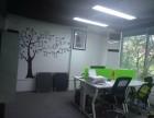 低价转租写字楼办公室(含部分办公设施)
