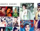 延吉新派婚纱摄影 11月写真 (古装)隆重推出