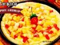 西式大饼:炉客披萨