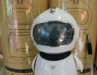 智能早教机器人