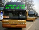 客车)从上海到珠海的直达汽车(班次信息表?)+客车票价多少钱