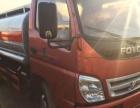 转让 福田奥铃加油车 常年出售各种品牌二手流动加油车常年出售各种