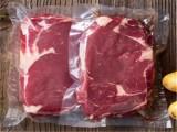 山东清雅批发供应鲜猪肉真空袋 透明真空袋直销价格
