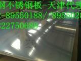 1.2毫米1.5毫米2毫米3毫米厚321不锈钢板销售厂家