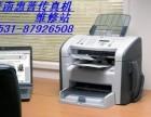 免费送货上门济南较全的激光打印机办公耗材批发