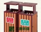 供应烈士公园环保垃圾桶 三勇环保专业生产厂家直销