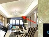 安卓苹果无线WIFI智能家居灯光电器家电