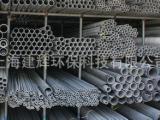工业级UPVC台湾环琪仓库现货大量低价销