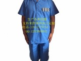 囚服拘留所人员服装加工,监狱服装定制,监狱服装生产厂家
