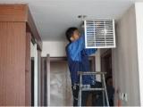 重庆东芝中央空调维修 全市上门维修