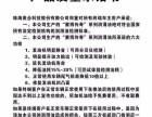 赛博传奇润滑油湖北省招商加盟