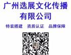 林奕全:致2018选展年会参会嘉宾感谢信