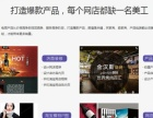 扬州暑期淘宝开店培训-淘宝销量推广、直通车手淘培训