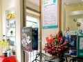 UCC国际洗衣阳光海岸店