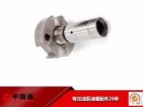发动机泵头7189-187L 柴油机高压油泵泵头