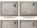 江西南昌成人高考学历专升本报名条件什么时候报名?