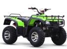 云浮四轮沙滩摩托车ATV沙滩车卡丁车越野车 - 2600元1元