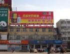聊城市阳谷县谷山路与大众路交汇处农机楼顶广告招商