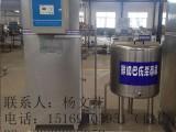 搅拌式发酵罐,大型卧式牛奶制冷罐价格 年底促销