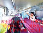 西安到徐州直达客车几点有车?(大巴新时刻表)