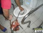 南岸个人管道疏通厨房 厕所 马桶,