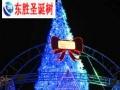 唐山大型圣诞树厂 户外亮化真树缠灯墙体灯饰画铺网灯