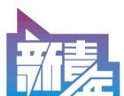 2017黔南州事业单位时间安排黔南州笔试公示