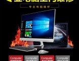 北京上门修电脑,专修电脑黑屏蓝屏开机不亮不开机维修正规,专业