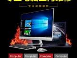 联想ThinkPad换屏北京联想ThinkPad上门换屏电脑